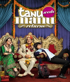 فيلم Tanu Weds Manu Returns 2015 مترجم