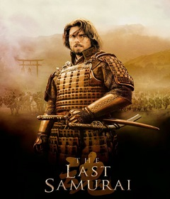 فيلم The Last Samurai 2003 مدبلج
