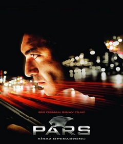 فيلم Pars: Operation Cherry 2007 مدبلج