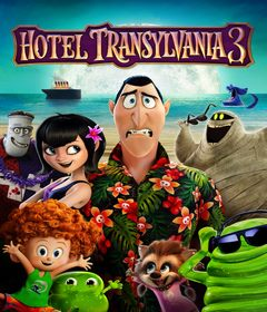 فيلم Hotel Transylvania 3: Summer Vacation 2018 مترجم