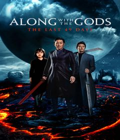 فيلم Along with the Gods: The Last 49 Days 2018 مترجم