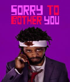 فيلم Sorry to Bother You 2018 مترجم