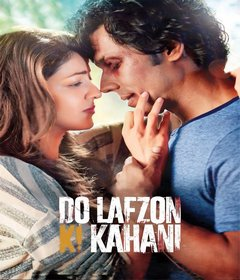 فيلم Do Lafzon Ki Kahani 2016 مدبلج