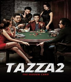 فيلم Tazza: The Hidden Card 2014 مترجم