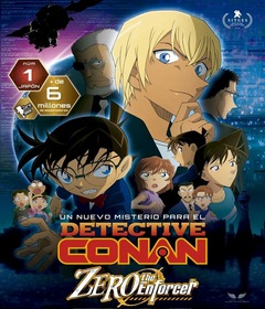 فيلم Detective Conan: Zero the Enforcer 2018 مدبلج