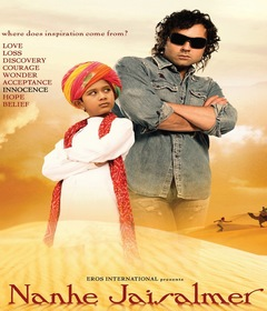 فيلم Nanhe Jaisalmer: A Dream Come True 2007 مدبلج