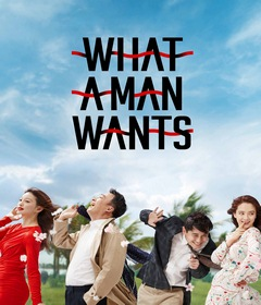 فيلم What a Man Wants 2018 مترجم