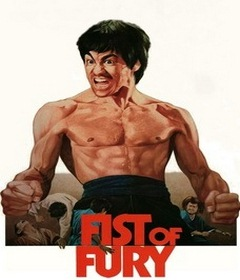 فيلم Fist of Fury 1972 مترجم