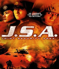 فيلم Joint Security Area 2000 مترجم
