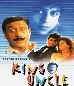 فيلم King Uncle 1993 مدبلج
