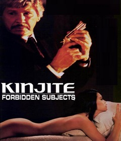 فيلم Kinjite: Forbidden Subjects 1989 مترجم