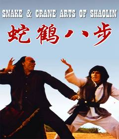 فيلم Snake and Crane Arts of Shaolin 1978 مترجم