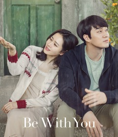 فيلم Be with You 2018 مترجم