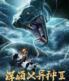 فيلم The Mutant Python 2019 مترجم