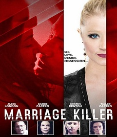 فيلم Marriage Killer 2019 مترجم