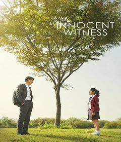 فيلم Innocent Witness 2019 مترجم