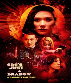 فيلم She's Just a Shadow 2019 مترجم