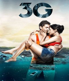 فيلم 3G – A Killer Connection 2013 مدبلج