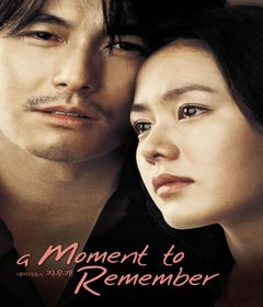 فيلم A Moment to Remember 2004 مترجم