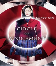 فيلم Circle of Atonement 2015 مترجم