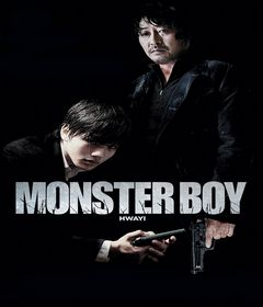 فيلم Hwayi: A Monster Boy 2013 مترجم