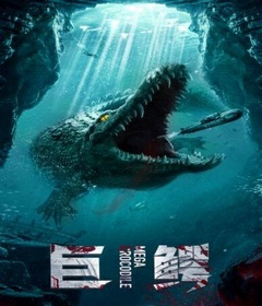 فيلم Mega Crocodile 2019 مترجم