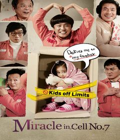 فيلم Miracle in Cell No. 7 2013 مترجم