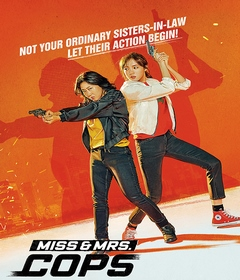 فيلم Miss And Mrs. Cops 2019 مترجم