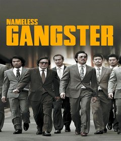 فيلم Nameless Gangster : Rules of the Time 2012 مترجم