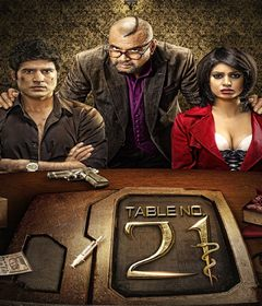 فيلم Table No. 21 2013 مترجم