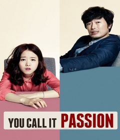 فيلم You Call It Passion 2015 مترجم