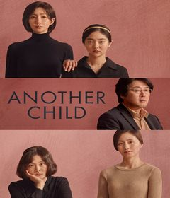 فيلم Another Child 2019 مترجم