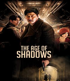 فيلم The Age of Shadows 2016 مترجم