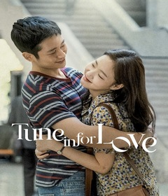 فيلم Tune in for Love 2019 مترجم