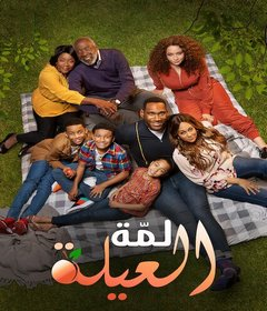 عرض A Family Reunion Christmas 2019 مدبلج