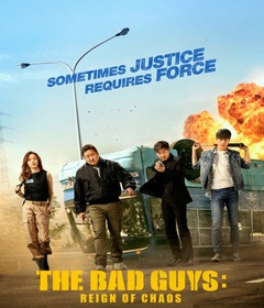 فيلم Bad Guys: The Movie 2019 مترجم