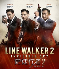 فيلم Line Walker 2: Invisible Spy 2019 مترجم