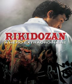 فيلم Rikidozan: A Hero Extraordinary 2004 مترجم