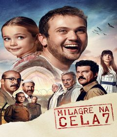 فيلم Miracle in Cell No. 7 2019 مترجم