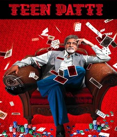 فيلم Teen Patti 2010 مدبلج