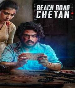فيلم Beach Road Chetan 2019 مترجم