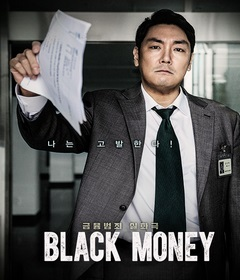 فيلم Black Money 2019 مترجم
