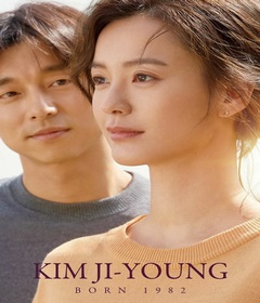 فيلم Kim Ji-young: Born 1982 2019 مترجم