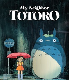 فيلم My Neighbor Totoro 1988 مترجم