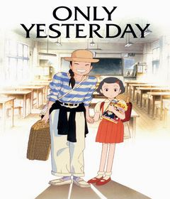 فيلم Only Yesterday 1991 مترجم
