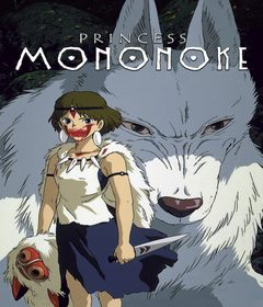 فيلم Princess Mononoke 1997 مدبلج