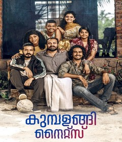 فيلم Kumbalangi Nights 2019 مترجم