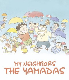فيلم My Neighbors the Yamadas 1999 مترجم