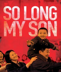 فيلم So Long, My Son 2019 مترجم