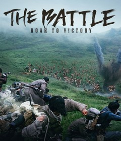 فيلم The Battle: Roar to Victory 2019 مترجم